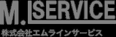 株式会社エムラインサービス